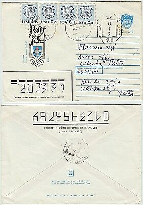 ESTONIA: PROVISIONAL STATIONERY:PAIDE LOCAL METER  15k  1992 ON LETTER.SELDOM!