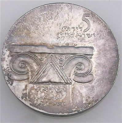 1965 - 5 Lirot 16th Anniversary of Independence -Museum Silver Coin Israel~#0146