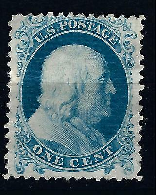 G149 USA sc # 40 scarce sound $575 special printing bargain priced! check sold!