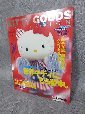 HELLO KITTY GOODS COLLECTION 3//2000 9 Catalog Art Pictorial Book Japan 97*