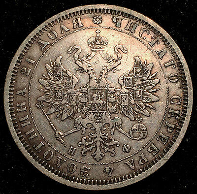 1842 CNB HI Silver Russia Rouble Alexander II Coin VF / XF Condition