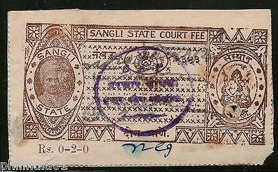 India Fiscal Sangli State 2 As Type 1 KM 12 Court Fee Revenue Stamp # 1660A