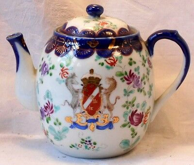 Late C19Th Chinese Tea Pot With A Coat Of Arms