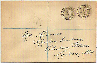 1895 QV 2x2½d GREEN EMBOSSED STO ENV S.W. DISTRICT OFFICE- RUSSIAN EMBASSY