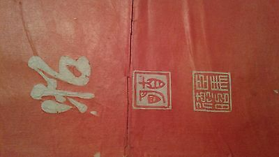 Vtg Japanese Hanging Scroll WHITE CALLIGRAPHY ON ORANGE RICE PAPER OLD ONE