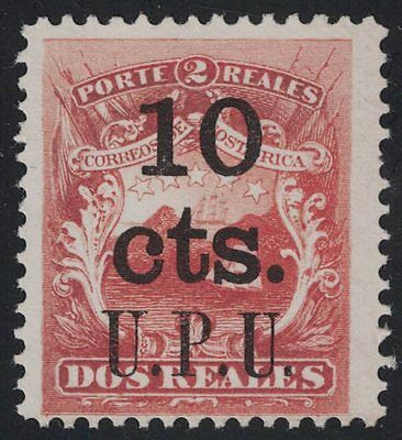 Costa Rica 14 UPU Overprint Issue NG - CV $70.00