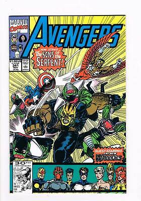 Avengers # 341 Rage of Angels ! grade 9.0 scarce book !!