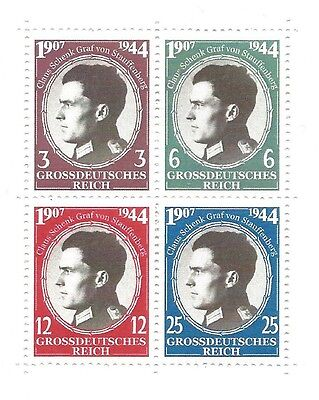 third reich germany  mnh fantasy only