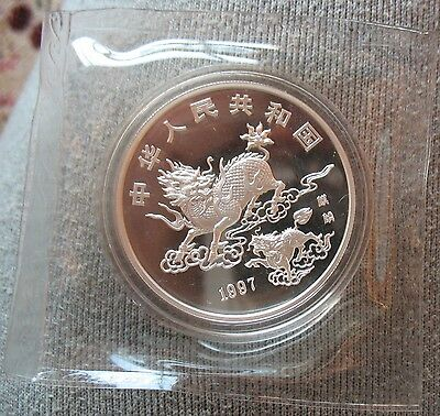 1997 China Silver 1oz 10 Yuan Original Double Sealed BU. Unicorn