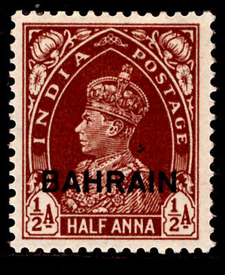 India Ovpt Bahrain Stamp. 1938. Mounted.  #3