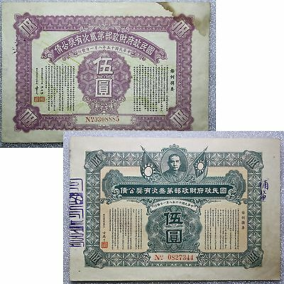 Two China Nationalist Government Lottery Loan 5 Yuan Bonds, dated 1926 and 1927
