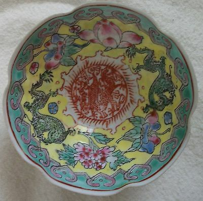 Chinese eggshell porcelain cup early Republic