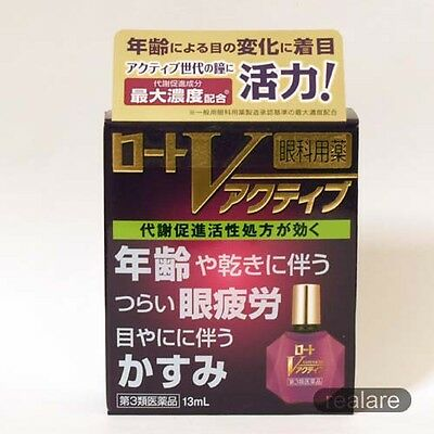 ROHTO V Active Eyedrops Eye Care 13ml ROHTO JAPAN