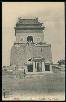 Peking tower of the bell Asia China original old 1910s postcard fc26