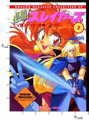SLAYERS Super Guide 2 Art Japan Book TV Anime Manga FJ*