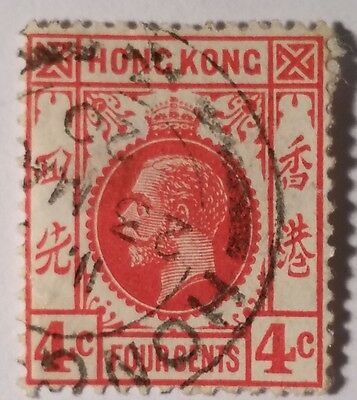 Hong Kong 4 Cents Stamp...worldwide Stamp