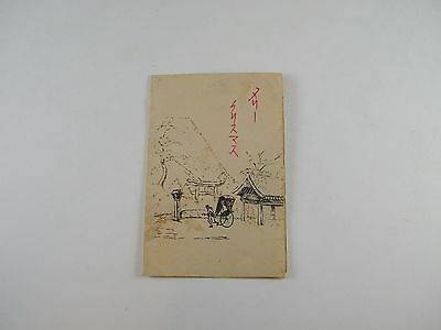 Vintage U.s.s. Springfield ~ Occupational Duties In Japan ~ Christmas Card