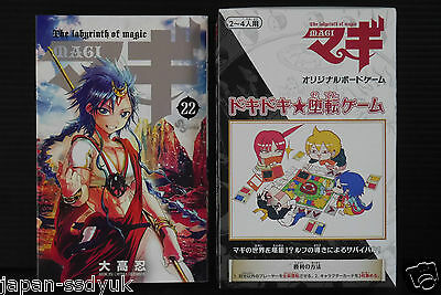 JAPAN Magi: The Labyrinth of Magic vol.22 Limited Edition with Board game