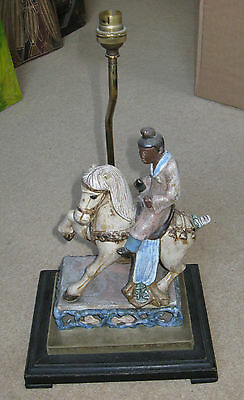 Table Lamp. Chinese Man on Horseback. Electric. Pottery. wooden base