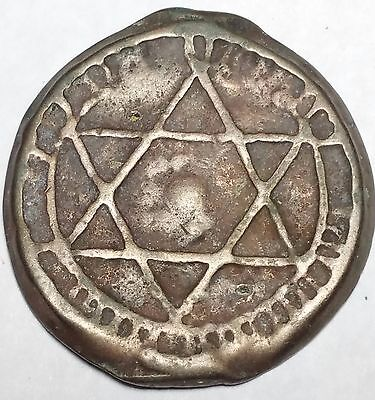 Morocco 1288 2 Fulus Scu1697...worldwide Coin