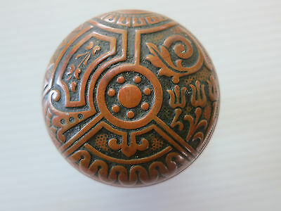 Antique Victorian Eastlake Ornate Brass Door Knob Architectural Salvage