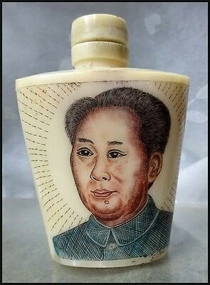 Chinese Snuff Bottle with Etched Portrait on Both Sides Vintage Estate Find