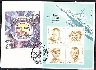 Russia 1991 Space cover 30th anniver. of 1st Yuri Gagarin flight & Exhibition TS