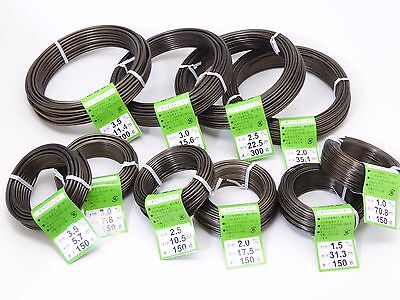 Bonsai Training Wire Aluminum Brown Ishizaki Japanese Gardening Tool Tree Coil