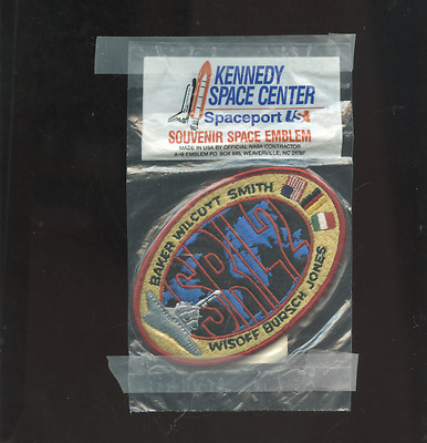 old NASA space patch in original package, STS 68, SRL 2