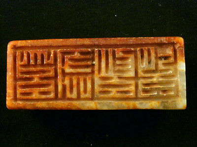Good Quality Chinese Old Jade Hand Carved Seal N122