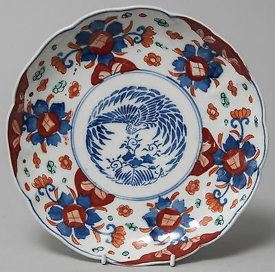Antique Japanese Imari Porcelain Plate with Central Stylised Bird