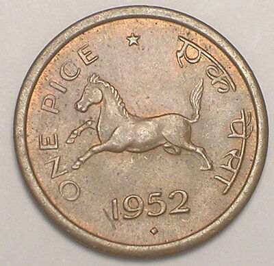 1952 India Indian One 1 Pice Horse Coin XF