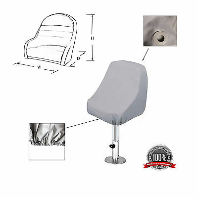 """Waterproof Pontoon Captain Seat Chair Cover 24""""(D) x 22""""(W) x 25"""" (H)"""