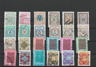 Turkey Mix canceled Postage Stamps Stamps Los Right 2590