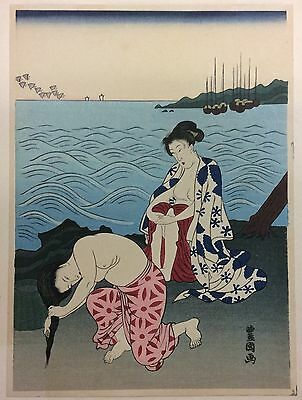 Vintage Erotic Japanese Woodblock Print, By Toyokuni Utagawa