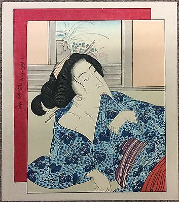 Vintage Erotic Japanese Woodblock Print