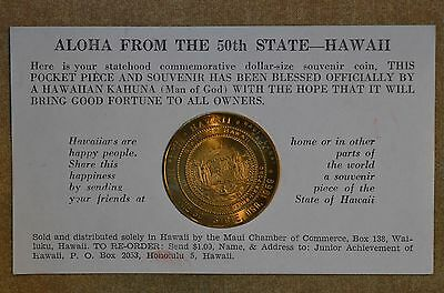 Hawaii Statehood Commemorative Dollar Sized Souvenir Coin