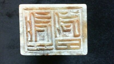 Chinese Traditional Carving Seal Sculpture Stamp Stone Jade Seal Art Craft R8T3