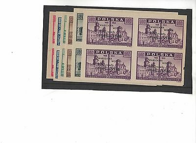 1946 Poland Liberation SG 548/53 set of 6 in block four muh
