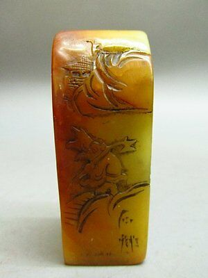 Chinese Shou Shan Stone Carved Person Tree Chop Stamp / Seal
