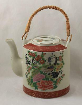 Satsuma Teapot Japan Peacock Bamboo Handle Gold Designs Vintage Hand Painted