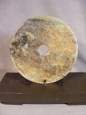 """Large Old Chinese Green Jade Bi-Disk On Stand - 10.5"""" Amulet"""