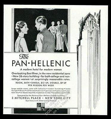 1931 The Pan-Hellenic women's hotel New York City illustrated vintage print ad