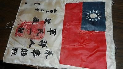 WW2 Silk Numbered Blood chit On Twill #240