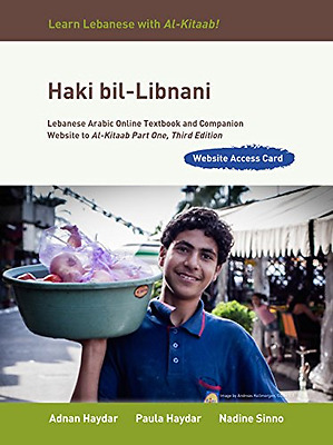 Haki Bil-libnani- Website Access Card: Lebanese Arabic  - Hardcover NEW