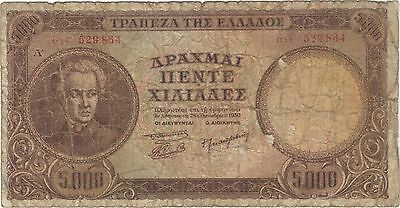 1950 5000 Drachma Greece Greek Currency Banknote Note Money Bank Bill Cash Rare