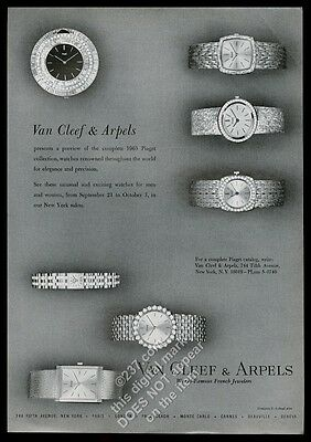 1964 Piaget watch 7 styles photo Van Cleef & Arpels vintage print ad