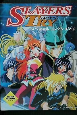 Japan SLAYERS TRY Special Collection #1 Anime book OOP