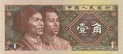 1980 1 One Jiao China Chinese Currency Gem Unc Banknote Note Money Bill Cash Cu