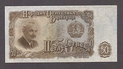 1951 50 Leva Bulgaria Bulgarian Currency Gem Unc Banknote Note Money Bank Bill